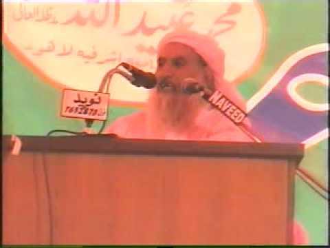Mufti Rasheed Ahmed Ludhianvi -