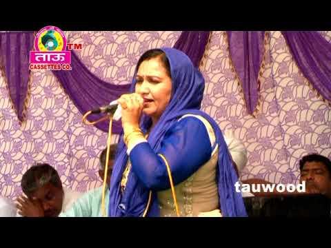 Video बाबा जी शांति का ॥ Rajbala New Hit Ragni  2016 download in MP3, 3GP, MP4, WEBM, AVI, FLV January 2017