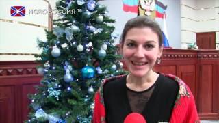 Новогоднее Поздравление Екатерины Павленко
