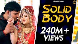 Video SOLID BODY || Ajay Hooda & Anjali II Tarun Mor || New song of 2015 || Mor Music download in MP3, 3GP, MP4, WEBM, AVI, FLV January 2017