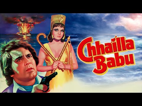 Chhailla Babu (HD) - Hindi Full Movie - Rajesh Khanna - Zeenat Aman - 70's Hit