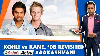 #CWC19: KANE vs KOHLI - 2008 Revisisted | Castrol Activ #AakashVani