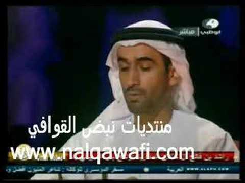 راي اللجنة في قصيدة خالد العتيبي