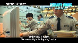 Nonton Library Wars                   Main Trailer   Opens 12 Sep In Sg Film Subtitle Indonesia Streaming Movie Download