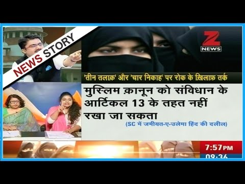Video Triple Divorce : No chance of interference in Muslim personal law said Maulana download in MP3, 3GP, MP4, WEBM, AVI, FLV January 2017