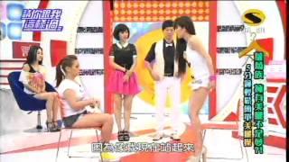 Kimiko教你五分鐘輕鬆簡單美腿操