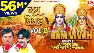 Download Lagu Ram Vivah Vol-2 B Bhojpuri Dharmik Prasang Sung By Vajinder giri,Tapeshwer Chuhan Mp3
