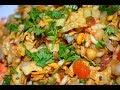 2 मिनट में बनाये चटपटे मुरमुरे पापड़ी चाट-Murmure Papdi Chaat Recipe Masala Murmur-Puffed Rice Snacks