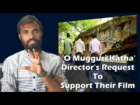 O Mugguri Katha Director Requests To Support Their Film