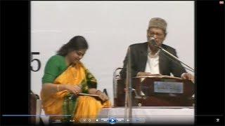 Video Mohona with Manna Dey (LIVE)- Yeh Raat Bheegi Bheegi download in MP3, 3GP, MP4, WEBM, AVI, FLV January 2017