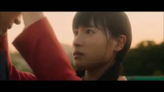Nonton Tonari No Kaibutsu Kun Live Action Trailer Film Subtitle Indonesia Streaming Movie Download