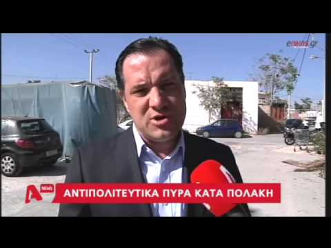 Video - Άδωνις για Πολάκη: Η φυλακή πλησιάζει