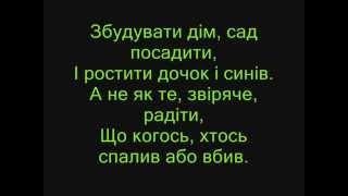 Останній вірш українською мовою
