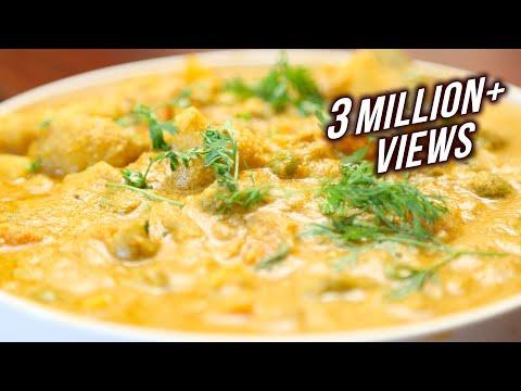 Vegetable Kurma | South Indian Mixed Vegetable Kurma Recipe | Divine Taste With Anushruti