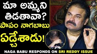 Video Nagababu Press Meet On Sri reddy's Comment On Pawan Kalyan | Telugu Panda MP3, 3GP, MP4, WEBM, AVI, FLV April 2018