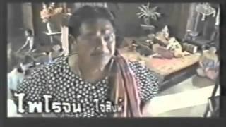 Nonton Kraithong Gabua Charavan Film Subtitle Indonesia Streaming Movie Download