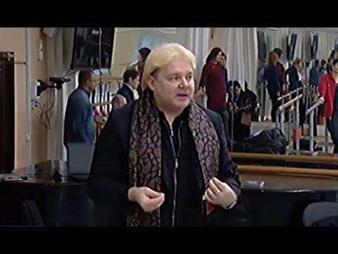 Большой театр Беларуси приступил к постановке «Петрушки» Стравинского. Панорама