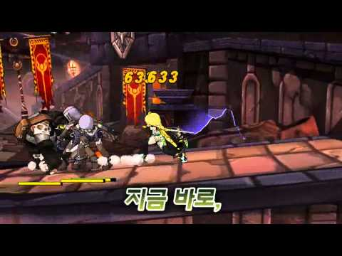 All Elsword Transforms (HD)