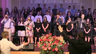 Jul 17, 2016 ... 17.7, Вс. Утро - Slavic Christian Church of Salem. Slavic Christian Church of nSalem. Add to. Want to watch this again later? Sign in to add this...