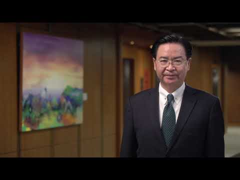 「駐普羅旺斯台北辦事處」揭牌開幕儀式,外交部長吳釗燮預錄祝賀影片