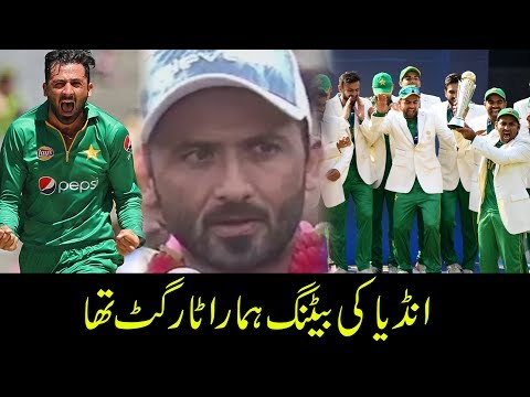 Junaid Khan reveals strategy against India in final