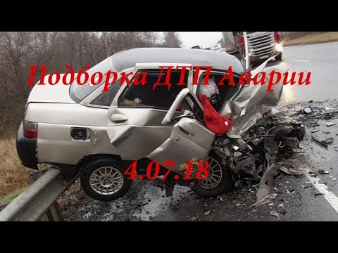 4.07.18 Подборка ДТП Аварии АuтоСrаshRU - DomaVideo.Ru