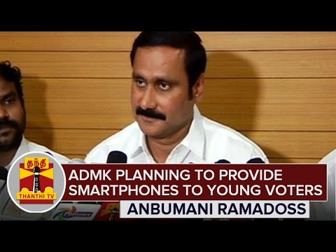ADMK-is-planning-to-provide-Smartphones-to-Young-Voters-13-03-2016