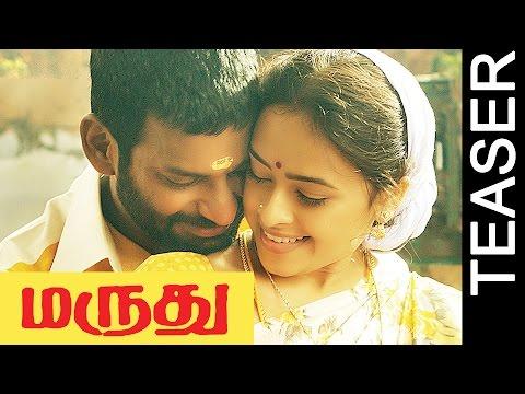 Marudhu Trailer