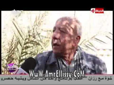 لغز عودة الفنان صلاح قبيل للحياة بعد دفنه .. مع د.عمرو الليثي