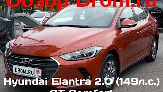 Nonton            Hyundai Elantra 2016 2 0  149          At Comfort                       Film Subtitle Indonesia Streaming Movie Download
