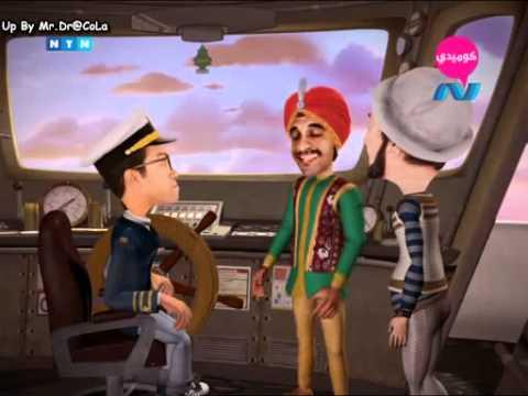 القبطان عزوز ● الموسم3 ● رمضان2011 ● حلقة20