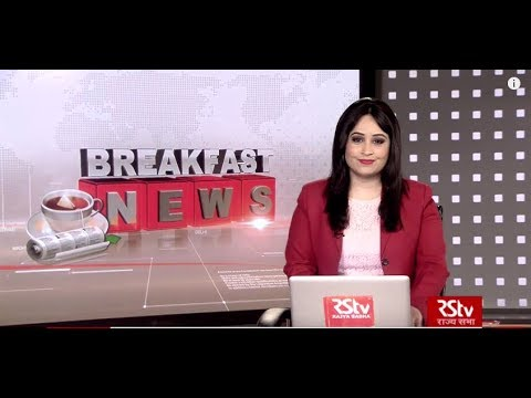 English News Bulletin – Feb 18, 2019 (8 am)