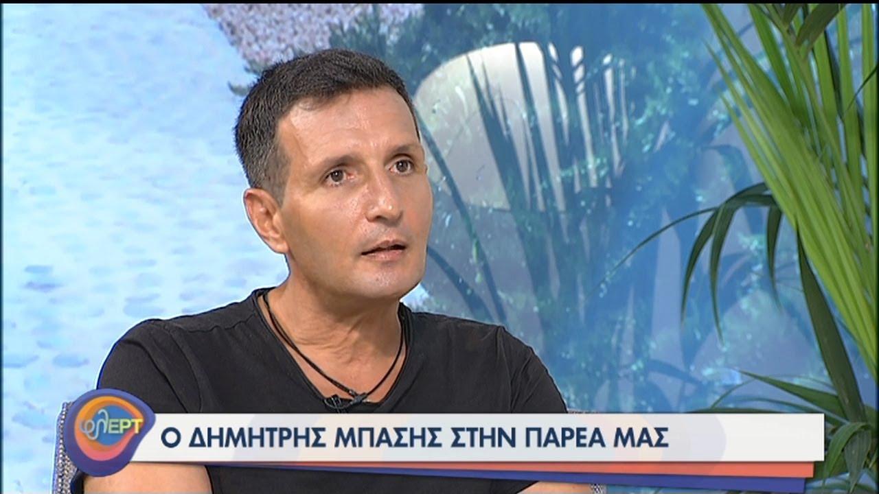 Δημήτρης Μπάσης: Νιώθω ευλογημένος, θέλω να ευχαριστήσω…   08/09/2020   ΕΡΤ