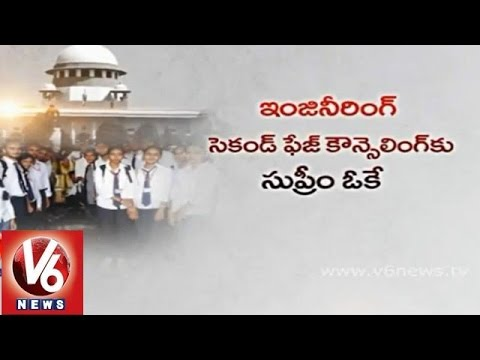 Supreme Court granted permission to the Telangana Engineering colleges for 2nd counseling