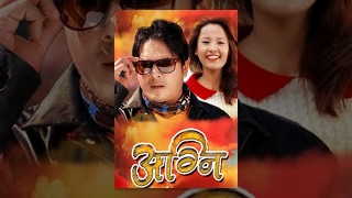 Video AGNI - New Nepali Full Movie 2016/2073 Ft. Dilip Raimajhi, Jeevan Limbu, Rama Limbu Full HD MP3, 3GP, MP4, WEBM, AVI, FLV Desember 2018