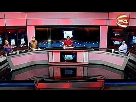 মুক্তমঞ্চ | চলমান রাজনীতি | 30 November 2019