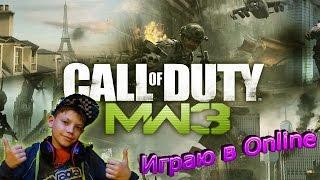 Call Of Duty Modern Warfare 3 Онлайн