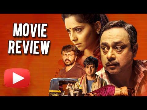 Video Shutter - Marathi Movie Review - Sachin Khedekar, Sonalee Kulkarni, Amey Wagh download in MP3, 3GP, MP4, WEBM, AVI, FLV January 2017