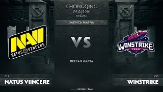 Na'Vi vs Winstrike, Game 1, CIS Qualifiers The Chongqing Major