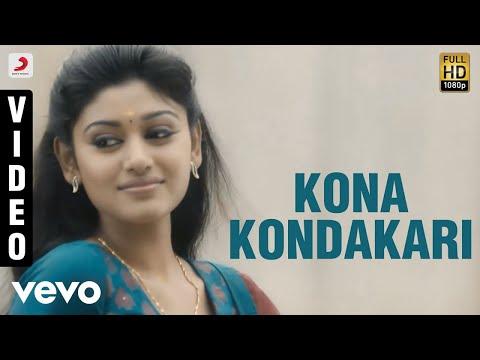 Video Madha Yaanai Koottam - Kona Kondakari Video | Kathir, Oviya download in MP3, 3GP, MP4, WEBM, AVI, FLV January 2017