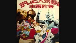 Japanese Cartoon Theme