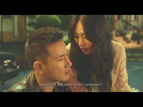 THE BOLD, THE CORRUPT AND THE BEAUTIFUL Official Trailer (English Subtitled)