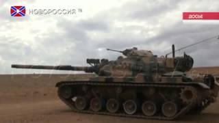 Турецкие войска стягиваются к сирийской границе