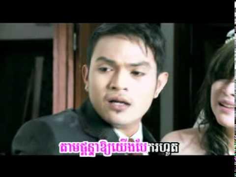 Baek Rohot - Sereymom and Sok Pisey