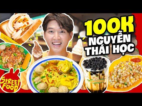 100K Ăn sạch bong đường Nguyễn Thái Học   Hoành Thánh Viên Siêu To Khổng Lồ   ĂN HÀNG 100K