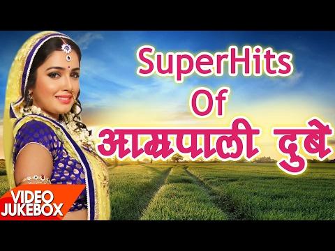 Video NonStop - आम्रपाली दुबे का हिट गाना collection 2017 - Bhojpuri Super Hot Songs 2017 download in MP3, 3GP, MP4, WEBM, AVI, FLV January 2017