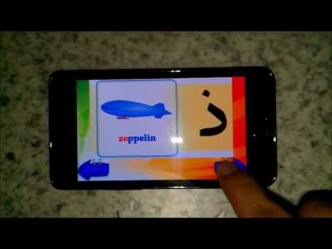 Video of Elif Ba Learning Game English