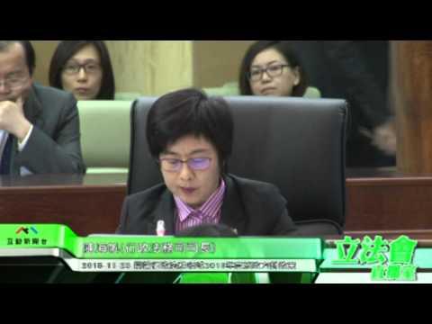 行政法務司就議員第一輪提問作答  ...