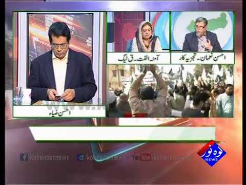 Pakistan Ki Awaaz 16 11 2017