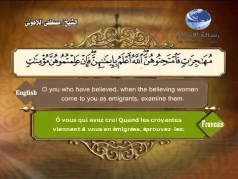 60- Al-Momtahana (Translation of the Meanings of The Noble Quran in the English Language)